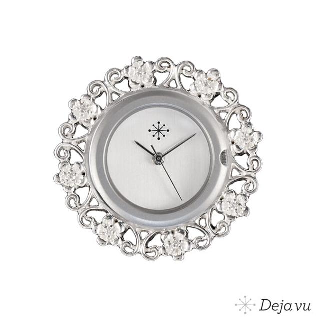 Deja Vu zilveren sierring Si 109