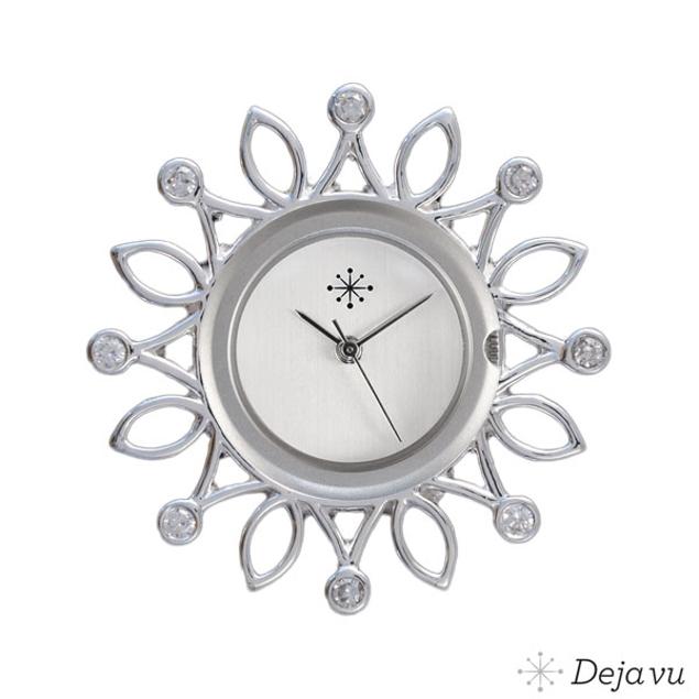 Afbeeldingen van Zilveren sierring Si 154