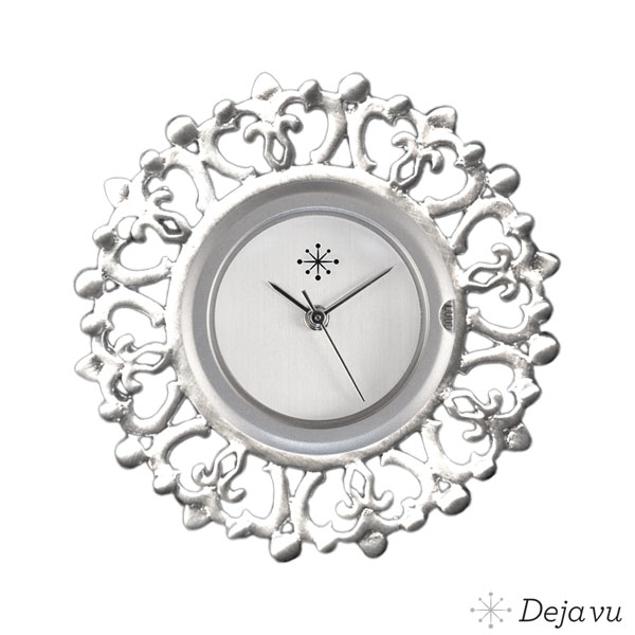 Deja Vu Zilveren sierring Si 81